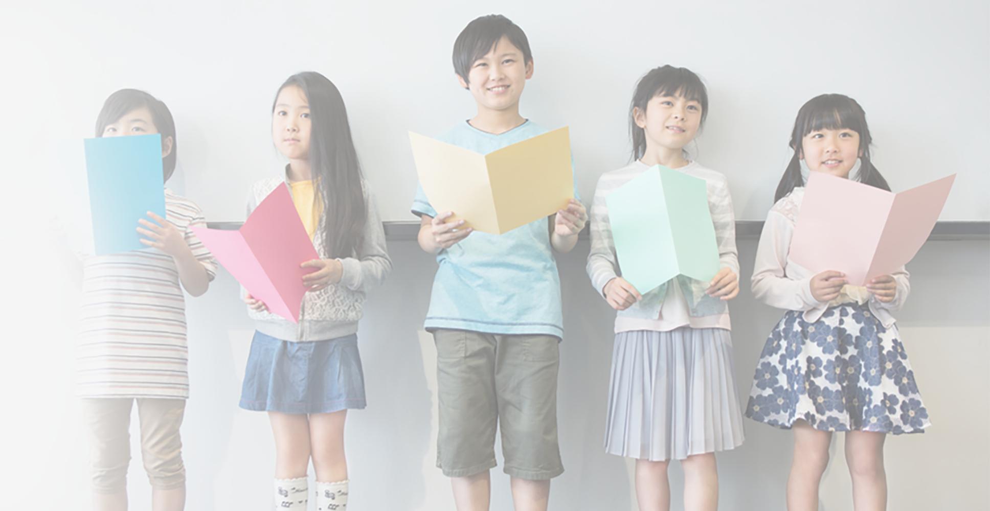 低学年から「正しい勉強の仕方」と「学習習慣」を身につけます