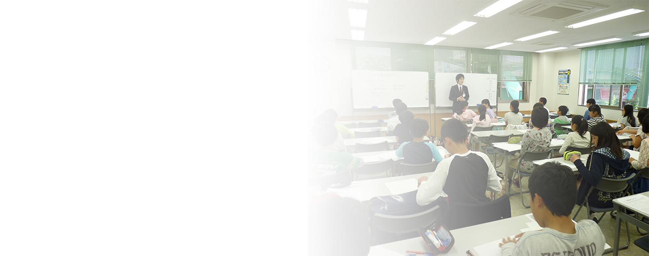 瞬発力を鍛える「講習会」