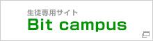 BitCampus