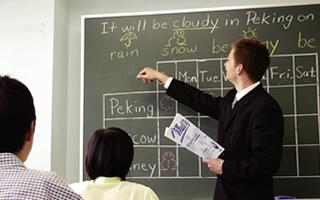 4 Skills English講座